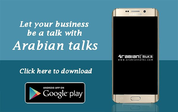 uae business directory app