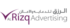 Al Rizq Signs Advertising logo
