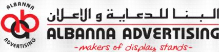 Albanna Advertising logo