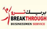 Break Through Businessmen Services LLC logo