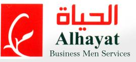 Al Hayat Professional Businessmen Services logo