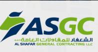 Al Shafar Interiors Company LLC logo