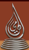 Al Hamy Metal Factory Limited logo