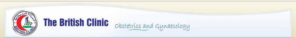 The British Clinic logo