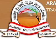 Arabian Team Adventures Travel & Tourism LLC logo