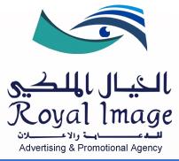 Royal Image Advertising & Promotional Agency logo