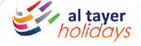 Al Tayer Travel Agency logo