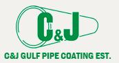 C & J Engineering Abu Dhabi logo