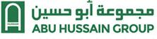Abu Hussain Company LLC logo