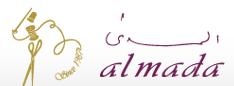 AL MADA UNIFORMS  logo