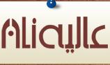 Alia Wood Pressing LLC logo