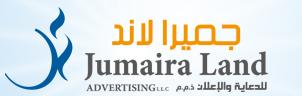 Jumaira Land Advt & Publishing logo