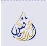 Darwish Trading Establishment logo