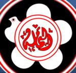 Al Yamama Electromechanical Contracting LLC logo