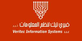 Veritec Information Systems logo