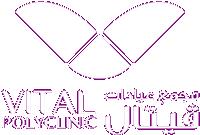 Vital Poly Clinic logo