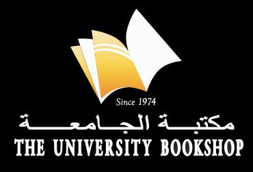 University Bookshop The logo