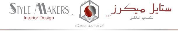 Style Makers LLC logo