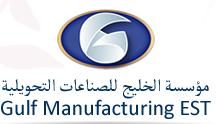 Gulf Glue Industrial Company LLC logo