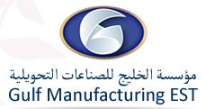 Gulf Manufacturing Establishment logo