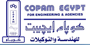 Copam Middle East FZC logo