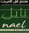 Nael Cement Factory logo
