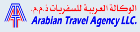 Arabian Travel Agency Limited logo