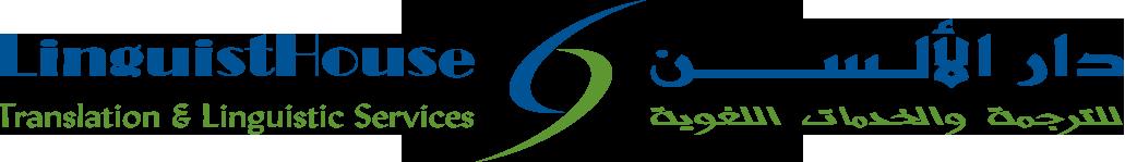 Linguist House logo
