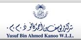 Kanoo Oil & Gas logo