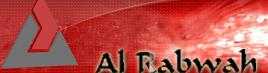Al Rabwah Gifts & Novelties Trading Company logo