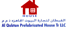 Al Qubtan Prefabricated House Trading LLC logo