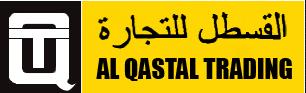 Al Qastal Trading logo