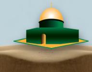 Arabian Jerusalem Company LLC logo