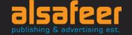 Al Safeer Publishing & Advertising Establishment logo