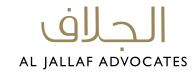 Al Jallaf Advocates & Legal Consultants logo
