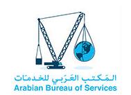 Arabian Bureau of Services logo