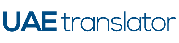 UAE Translator logo