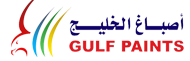 Gulf Paints & Adhesives Factory logo