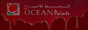 Ocean Paints LLC logo