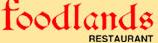 Cardamom Restaurant LLC logo
