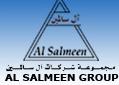 Al Salmeen Trading logo