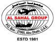 Al Sahal Shipping & Clearing Establishment logo