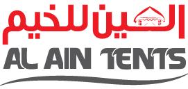 Al Ain Tents logo