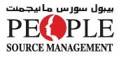 People Source Management logo