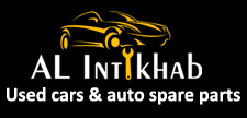 Al Intikhab logo