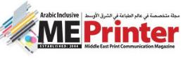 ME Printer FZ LLC logo