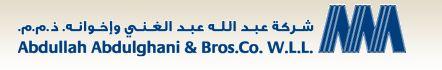 ABDULLAH ABDULGHANI & BROS CO WLL logo