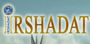 Irshadat logo