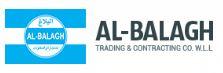 AL BALAGH TRADING & CONTG CO WLL logo