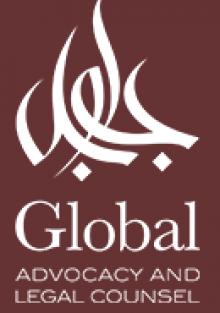 Global Advocates & Legal Consultants logo